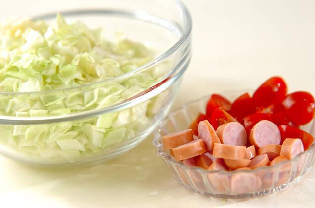 押し麦とキャベツのスープの作り方の手順2