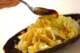 春キャベツの炒め焼きの作り方4