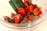 アジとトマトのナムルの作り方2
