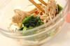 エノキとホウレン草のゴマ和えの作り方の手順5
