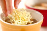 オニオングラタンスープの作り方4