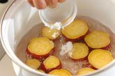 サツマイモのハチミツレモン煮の作り方2