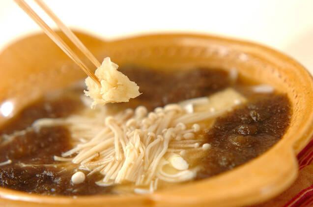 レンジ湯豆腐の作り方の手順3
