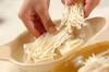 レンジ湯豆腐の作り方の手順1