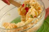 タラコ入りポテトサラダの作り方6
