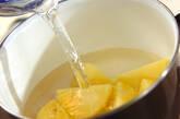 タラコ入りポテトサラダの作り方4
