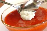 イチゴの冷製スープイタリアン風の作り方2