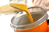 ニンジンのカレー風味ポタージュの作り方2