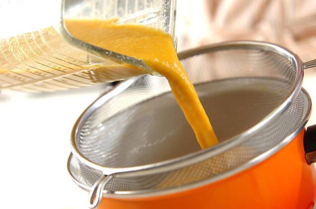 ニンジンのカレー風味ポタージュの作り方の手順4