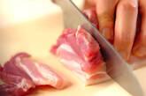 豚肉の甘辛丼の下準備1