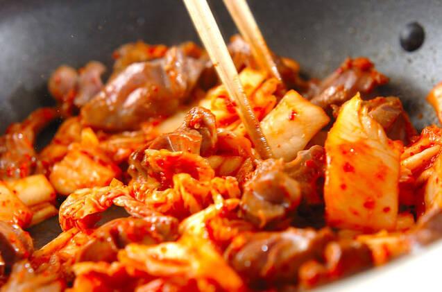 砂肝のキムチ炒めの作り方の手順3