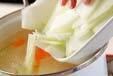 冬瓜のサラダの作り方4