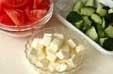 トマトのおかかまぶしの下準備1