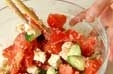 トマトのおかかまぶしの作り方1