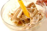 たたき根菜のゴマ和えの作り方2