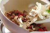 牛肉とシメジのオイスター炒めの作り方2