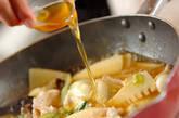 具だくさん!豚肉と白菜の中華うま煮の作り方8