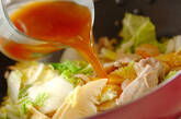 具だくさん!豚肉と白菜の中華うま煮の作り方7