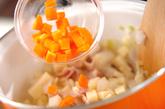 ベーコンの白いスープの作り方1