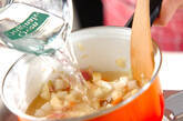 ベーコンの白いスープの作り方7