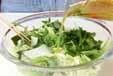 サーモンと白菜のサラダの作り方1