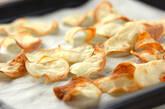 オーブンで作るポテトチップスの作り方3