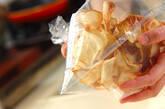 オーブンで作るポテトチップスの作り方4