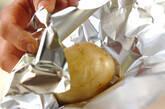 ホクホクベイクドポテトの作り方3
