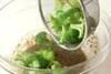 ブロッコリーのゴマ和えの作り方の手順3
