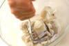 揚げ芋のあんかけの作り方の手順1