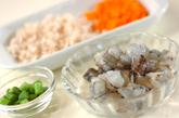 揚げ芋のあんかけの作り方2