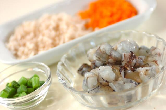 揚げ芋のあんかけの作り方の手順2