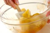 スイートイモサラダの作り方1