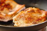 チキンソテーのサルサソースがけの作り方4