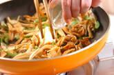 切干し大根のバターじょうゆ炒めの作り方4