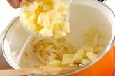 ビーツのピンクスープの作り方1