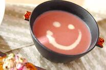ビーツのピンクスープ