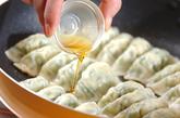 春キャベツの餃子の作り方5
