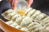 春キャベツの餃子の作り方8