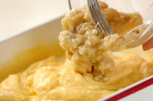 バナナきな粉クリームの作り方の手順5