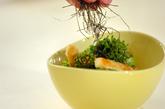 菜の花と油揚げのゴマ和えの作り方2