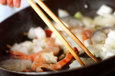 海老のカレー炒めの作り方1
