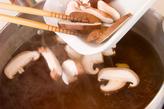 うずら卵のスープの作り方1