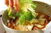 ちくわと白菜の煮物の作り方2