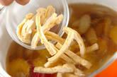 サツマイモとゴボウのみそ汁の作り方5