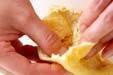 揚げ袋と白菜の煮物の下準備1