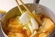 揚げ袋と白菜の煮物の作り方3