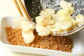 鶏そぼろポテトグラタンの作り方3