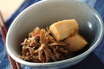 里芋とゴボウのゴマ煮