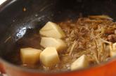 里芋とゴボウのゴマ煮の作り方2